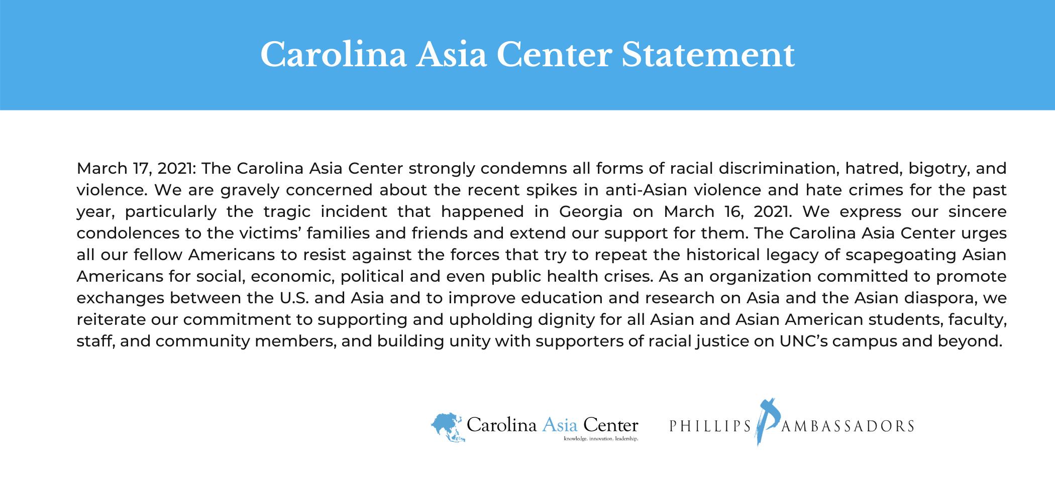 Copy of Statement on Violence